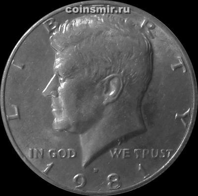 1/2 доллара 1981 Р США. Кеннеди.