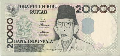 20000 рупий 1998 Индонезия.