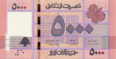 5000 ливров 2012 Ливан.