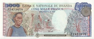 5000 франков 1988 Руанда.
