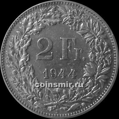 2 франка 1944 Швейцария.
