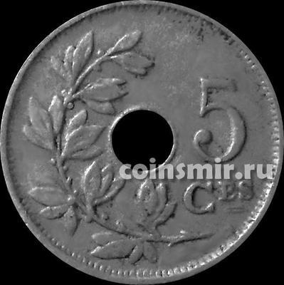 5 сантимов 1923 Бельгия. BELGIQUE.