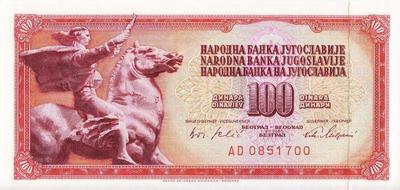 100 динар 1965 Югославия.