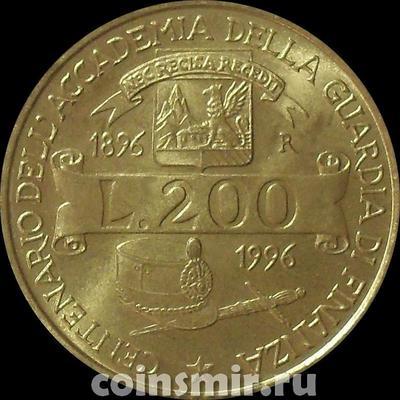 200 лир 1996 Италия. Академия таможенной службы. 100 лет.