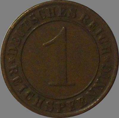 1 пфенниг 1930 А Германия. REICHSPFENNIG