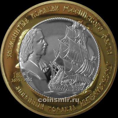 250 рублей 2014 Российские заморские территории. Линкор ИНГЕРМАНЛАНД.