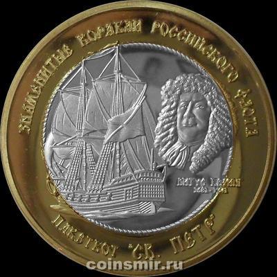 250 рублей 2014 Российские заморские территории. Святой Пётр.