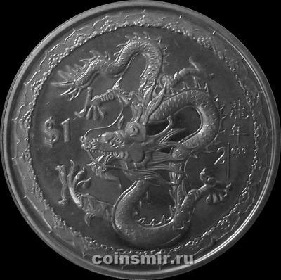 1 доллар 2000 Сьерра-Леоне. Год дракона.