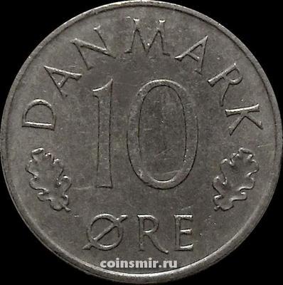 10 эре 1975 S;B Дания.