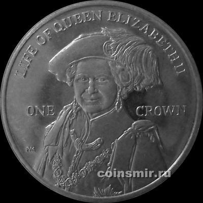 1 крона 2012 Фолклендские острова. Жизнь Елизаветы II.