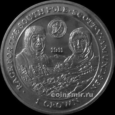 1 крона 2007 Фолклендские острова. Экспедиция на южный полюс. Амундсен и Скотт.