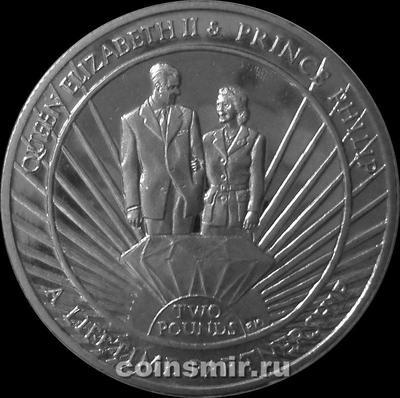 2 фунта 2011 Южная Георгия и Южные Сандвичевы острова. Годовщина свадьбы королевы Елизаветы II и принца Филиппа.