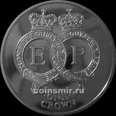 1 крона 2011 остров Вознесения. Cвадьба королевы Елизаветы II и принца Филиппа.