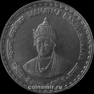 5 рупий 2006 Индия. Махатма Басавешвара.