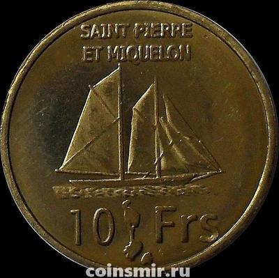 10 франков 2013 Сен-Пьер и Микелон.
