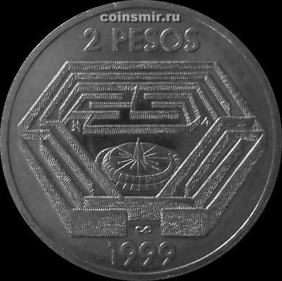 2 песо 1999 Аргентина. Хорхе Луис Борхес.