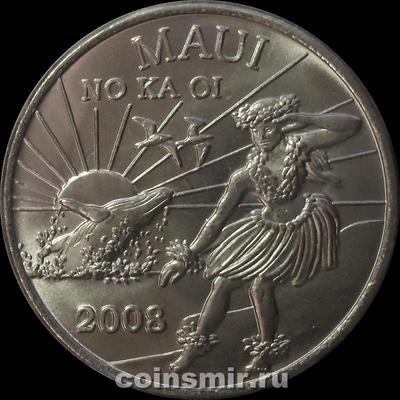 2 торговых доллара 2008 остров Мауи.