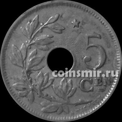 5 сантимов 1931 Бельгия. BELGIE.