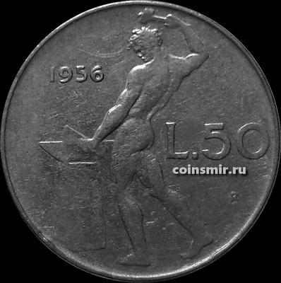 50 лир 1956 Италия. Бог огня Вулкан.