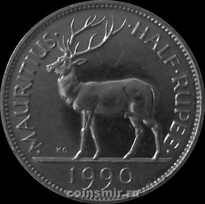 1/2 рупии 1990 Маврикий. Олень.