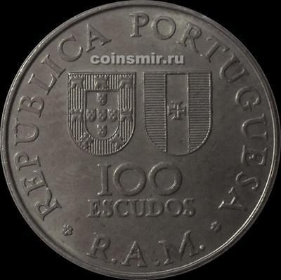 100 эскудо 1981 Мадейра.