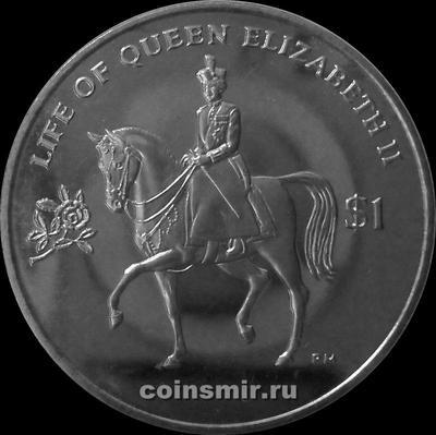 1 доллар 2012 Британские Виргинские острова. Жизнь Елизаветы II.