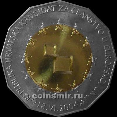 25 кун 2004 Хорватия. Хорватия — кандидат в члены ЕС.