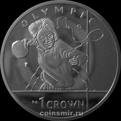 1 крона 2012 остров Мэн. Олимпиада в Лондоне. Теннис.