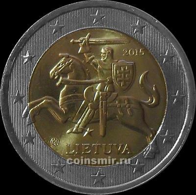 2 евро 2015 Литва. (регулярная)