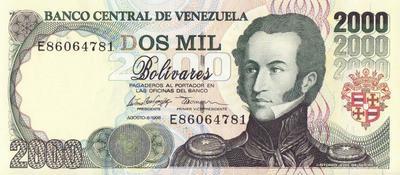 2000 боливаров 1998 Венесуэла. 2-й тип.