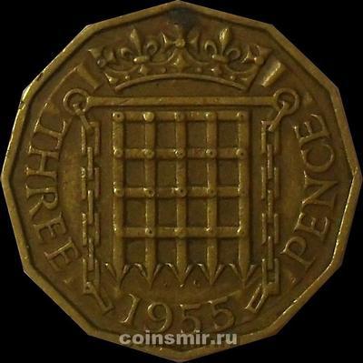3 пенса 1955 Великобритания.