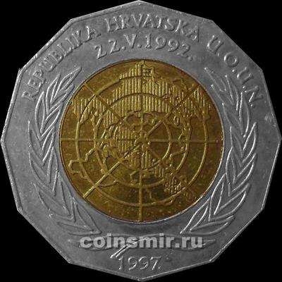 25 кун 1997 Хорватия. 5 лет вступлению в ООН.