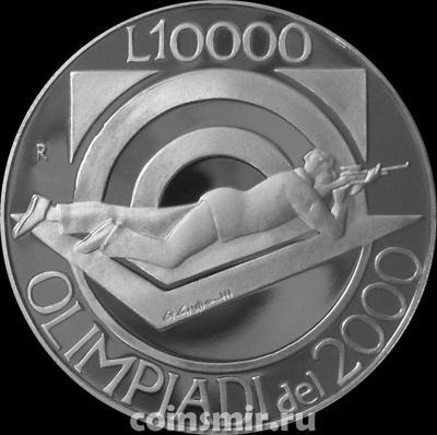 10000 лир 1999 Сан-Марино. Олимпиада в Сиднее 2000. Стрельба.