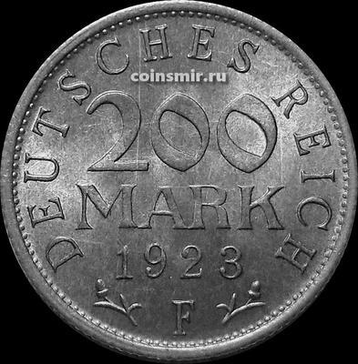 200 марок 1923 F Германия.