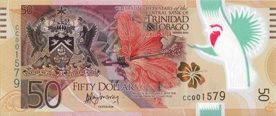 50 долларов 2014 Тринидад и Тобаго.  50 лет банку.