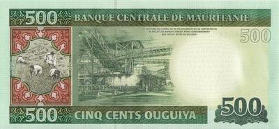 500 угий 2013 Мавритания.