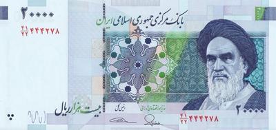 20000 риалов 2014  Иран.
