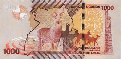 1000 шиллингов 2013 Уганда. (в наличии 2010 год)