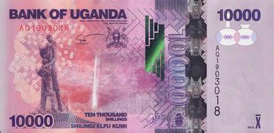 10000 шиллингов 2013 Уганда.