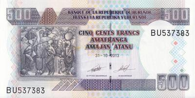 500 франков 2013 Бурунди. (в наличии 2009 год)