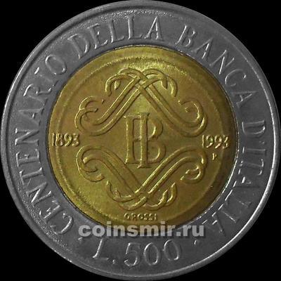 500 лир 1993 Италия. 100 лет банку Италии.