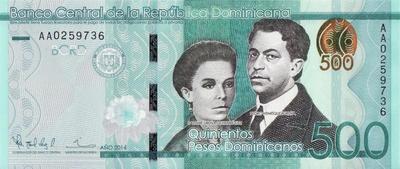 500 песо 2014 Доминиканская республика.