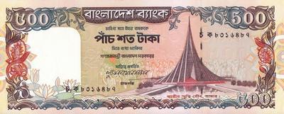 500 так 1998 Бангладеш.
