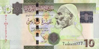10 динар 2011 (2012) Ливия.