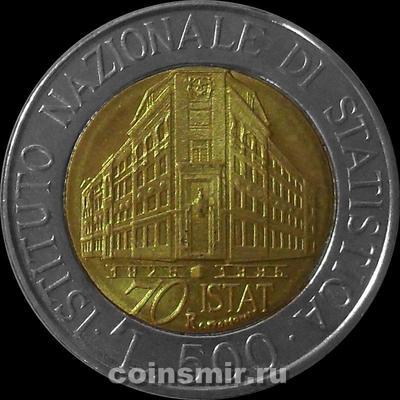 500 лир 1996 Италия. 70 лет институту статистики.