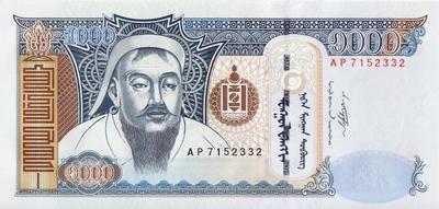 1000 тугриков 2011 Монголия.