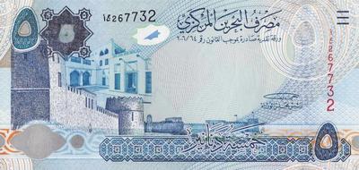 5 динар 2006 Бахрейн.
