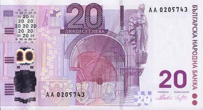 20 левов 2005 Болгария. 120-летие народному банку Болгарии.