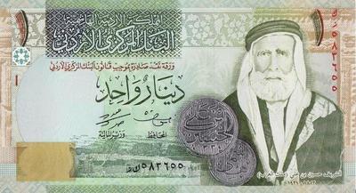 1 динар 2011 Иордания.