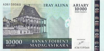 50000 франков (10000 ариари) 2005 Мадагаскар.